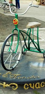 отделке, важно памятник велосипеду бердянск фото отличный способ продвижение